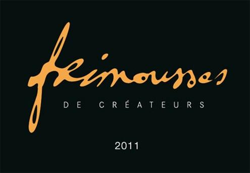 frimousses_de_createurs_2010.jpg