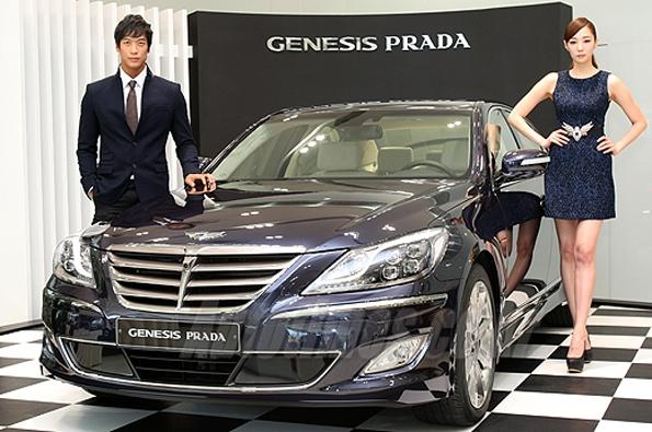 prada,miuccia,miuccia prada,hyundai,genesis,luxury,car,luxe,automobile,collaboration,korea,corée du sud,association,partenariat,haut de gamme,constructeur