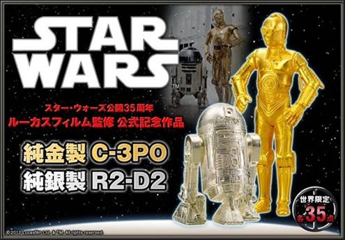 gold-star-wars.jpg