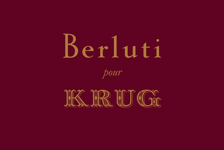 Berluti pour Krug - HD 4.jpg