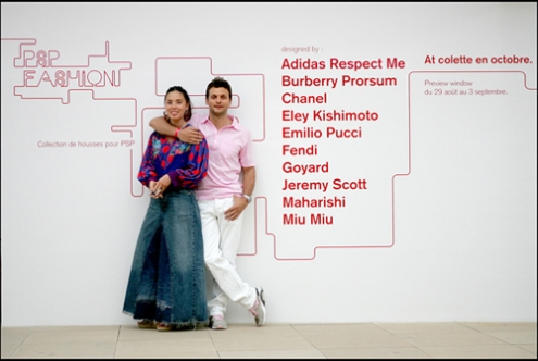 Psp fashion 01.jpg