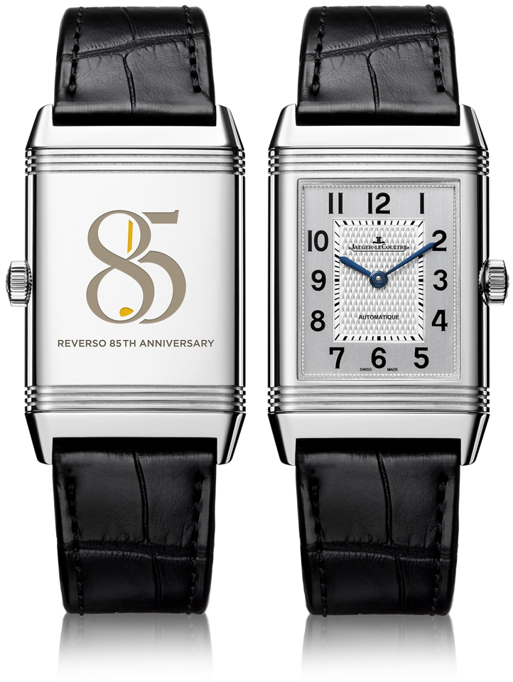 Jaeger-LeCoultre Reverso Classic engraved 85th Anniversary.jpg
