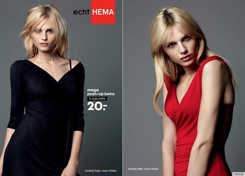 ANDREJ-PEJIC.jpg