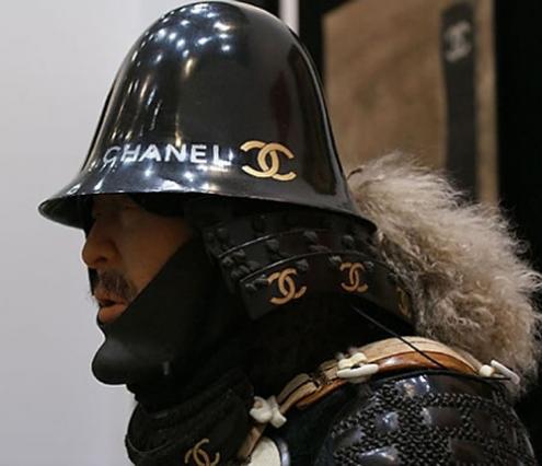 chanel_armor_1.jpg