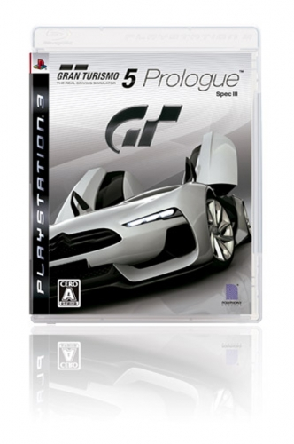 Gran turismo 5 prologue spec 3.jpg
