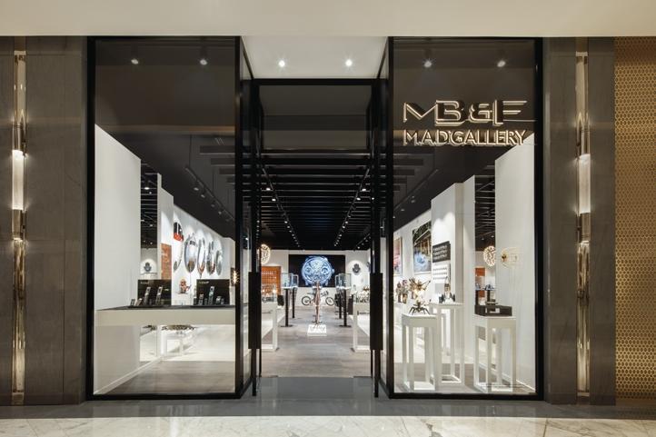 M.A.D.-Dubai-1_Hres.jpg