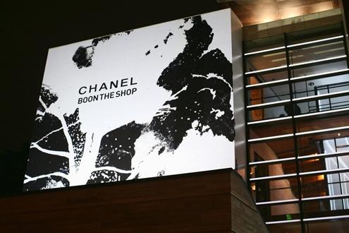 chanel-boon-the-shop-12.jpg