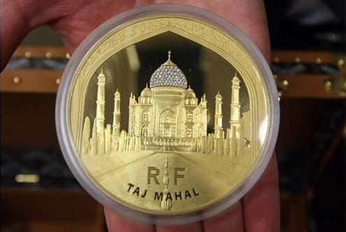 tajmahal_coin2_epGUI_12.jpg